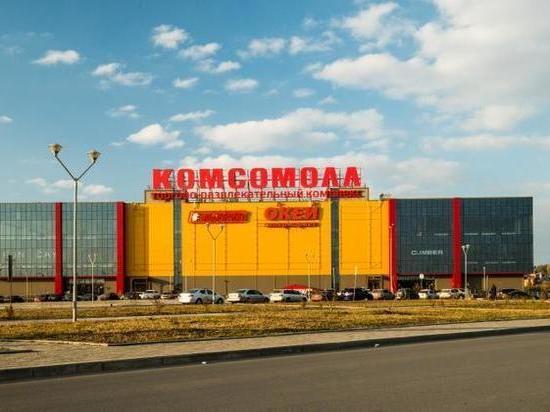 Посетителей ТРЦ «Комсомолл» в Иркутске эвакуировали дважды