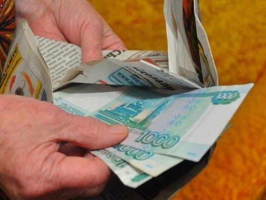 В Кировской области две пенсионерки потеряли более 40 тысяч рублей, поверив аферистам