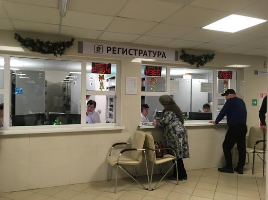 В югорских поликлиниках активно внедряются передовые технологии