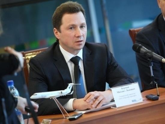 Экс-директор омского аэропорта возглавил аэропорт Курумоч