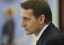 Глава СВР назвал свободное от российских разведчиков место на планете
