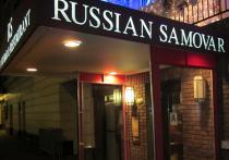«Русский самовар» объявил себя банкротом
