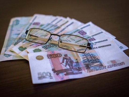 Пенсионный фонд Карелии рассказал о выплате пенсии в январе