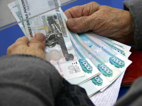 Январскую пенсию тамбовчане получат до Нового года