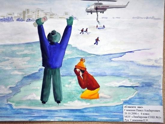 Спасатели вдохновили школьников Мордовии на творчество