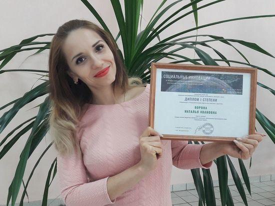 Тетрадь «Идеальная семья» кубанского педагога получила «золото» всероссийского конкурса