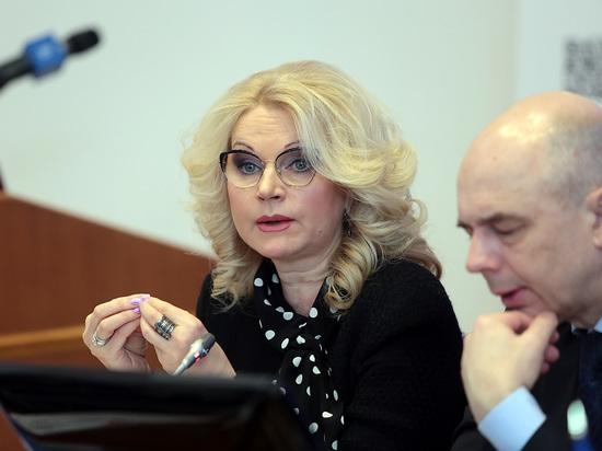 Голикова сообщила об увеличении пенсий более 30 миллионов россиян
