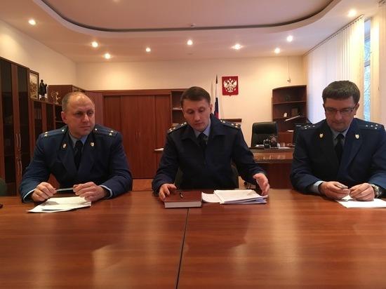 Прокуратура Серпухова озвучила цифры и не только...