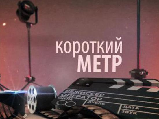 Саранск увидел лучшие короткометражки России