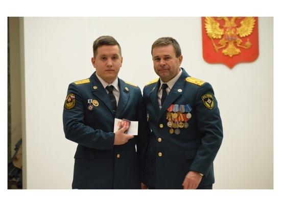 В Серпухове спасателей поздравили с профессиональным праздником