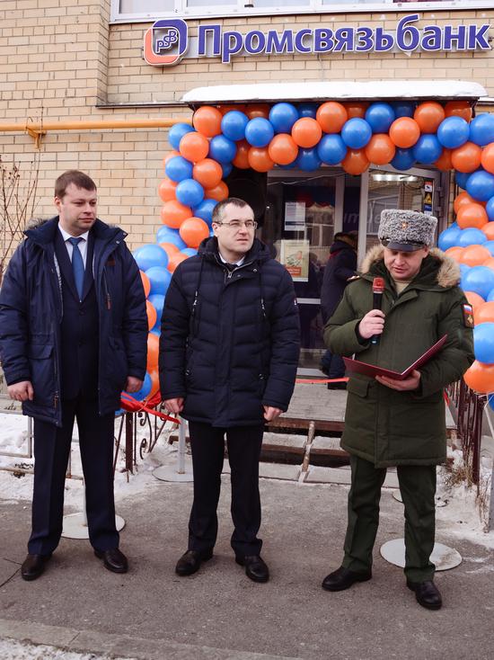 Промсвязьбанк открыл первый офис для военнослужащих и сотрудников ОПК
