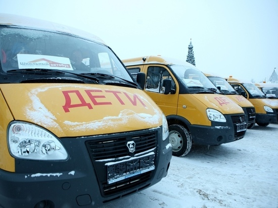 На Вологодчине стартовала губернаторская программа «Школьный автобус»