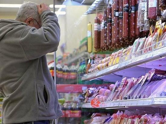 Архангельскстат насмешил: набор продуктов к новогоднему столу за год почти не подорожал