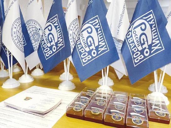 В конкурсе «100 лучших товаров России – 2018» победили 14 фирм Ульяновской области