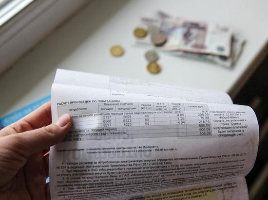 Россиян могут заставить платить за неиспользованный резерв электричества