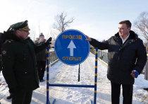 Минобороны приняло участие в открытии ведомственных мостов под Тулой