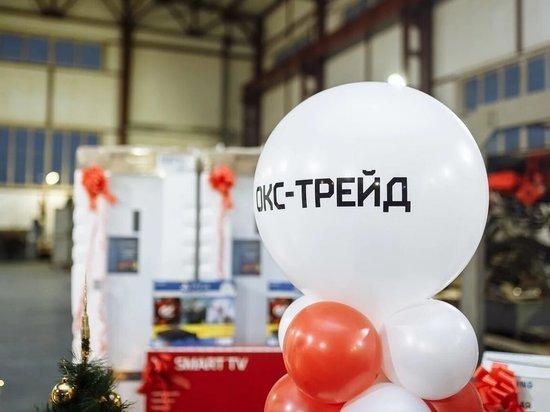 Сотрудникам «ОКС-Трейд» подарили новогоднее чудо