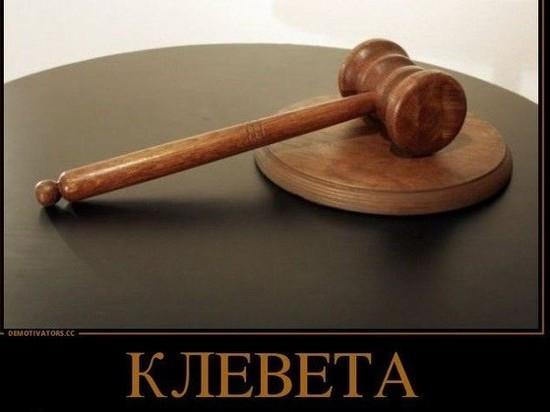 В Калмыкии задержали элистинца, который был в розыске за клевету