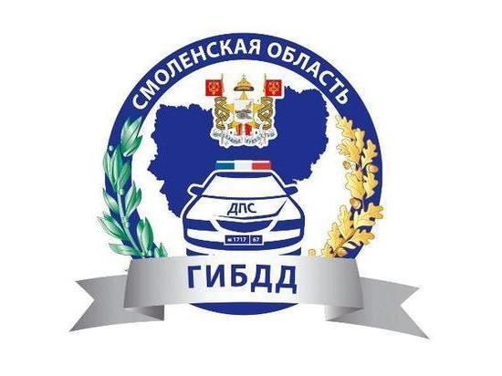 Под Смоленском погиб мужчина, вывалившись на ходу из машины