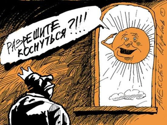 Большой секрет губернатора Кондратьева