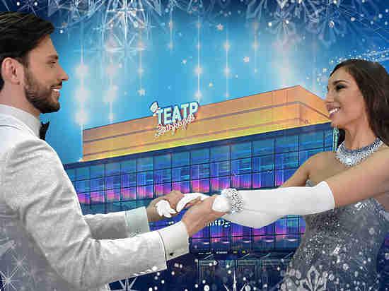 Рождественские встречи подарит зрителям екатеринбургский Театр эстрады