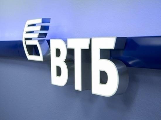 ВТБ и АФК «Система» инвестируют в создание одного из ведущих фармацевтических холдингов в России
