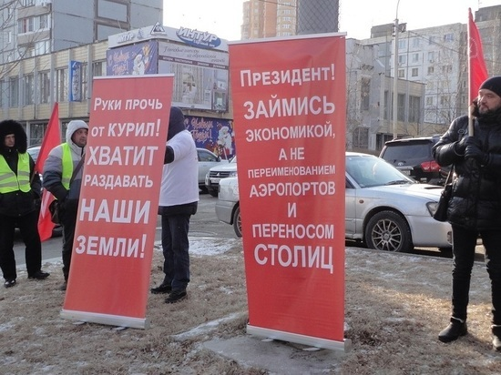 Хабаровские коммунисты вышли сразу с двумя протестами