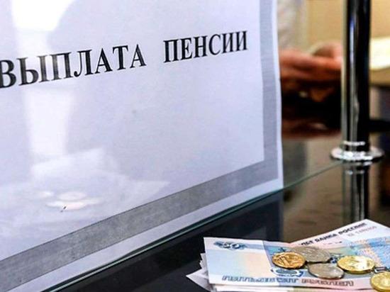 Январские пенсии жители Чувашии получат до Нового года