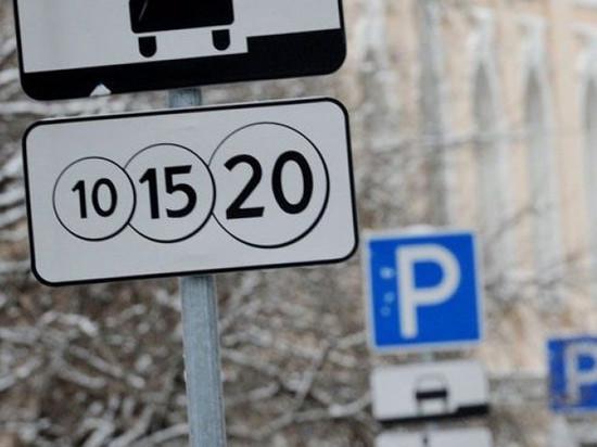 Многодетных воронежцев освободили от платы за парковки