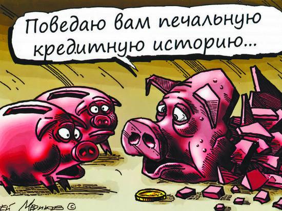 Возможностей для финансового маневра у властей регионов осталось немного