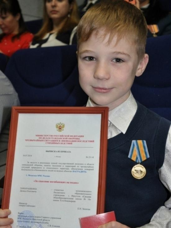 11-летний школьник и хирург получили награды от иркутского МЧС