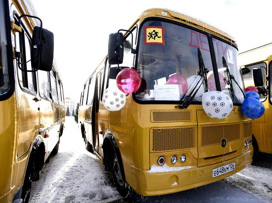 Новые школьные автобусы получили регионы Северного Кавказа