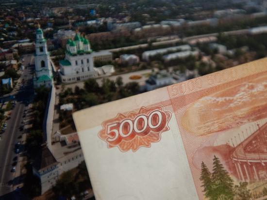 В Астрахани военные пенсионеры остались без денег под Новый год