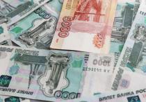 В России началась пенсионная реформа: разбираем детали