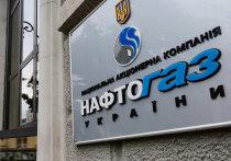 """Глава """"Нафтогаза Украины"""" Андрей Коболев заявил, что газотранспортная система может получить крупного инвестора из США"""