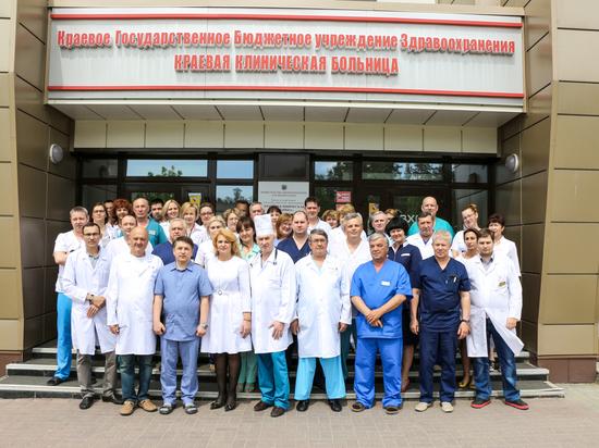 В Краевой клинической больнице выполнили все планы и показали достойные результаты