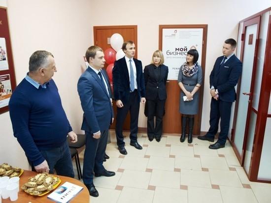 В Петрозаводске открылся второй центр оказания услуг «Мой бизнес»