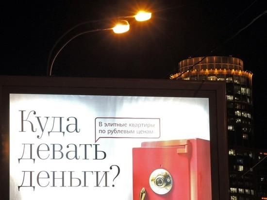 МЭР: среднемесячный трудовой доход в Москве к 2021 году превысит 80 тысяч