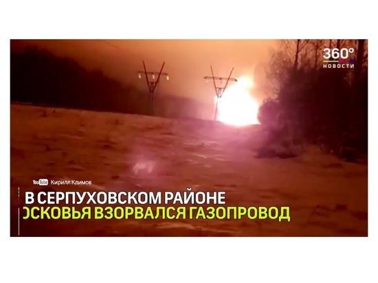 В Серпухове состоится экстренное совещание с участием Главы города
