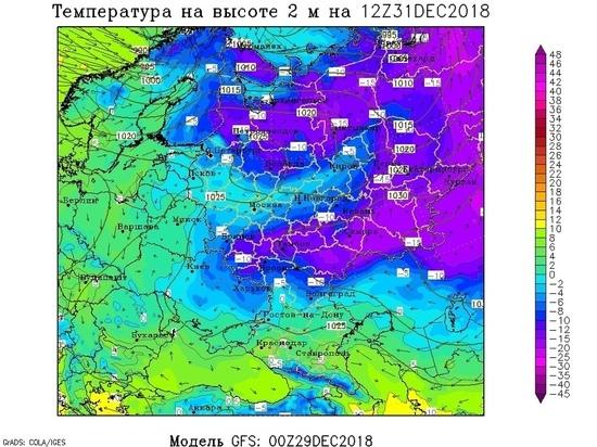 Какую погоду обещают синоптики в Новый год калужанам