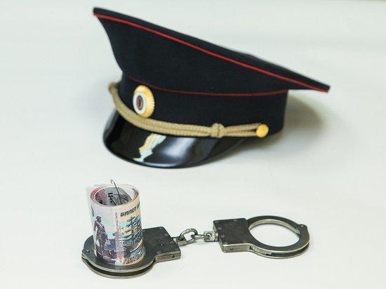 Оборотни в погонах: два начальника калужской полиции уволены за мошенничество