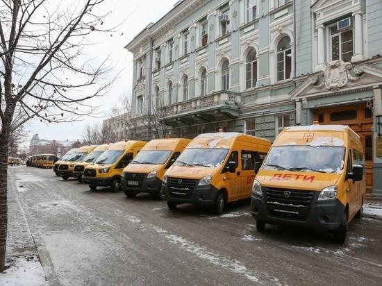 Астраханские школы получили новые автобусы