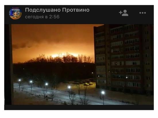 В Серпуховском районе взорвался газовый вентиль