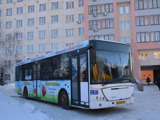 В Уфе появятся современные автобусы