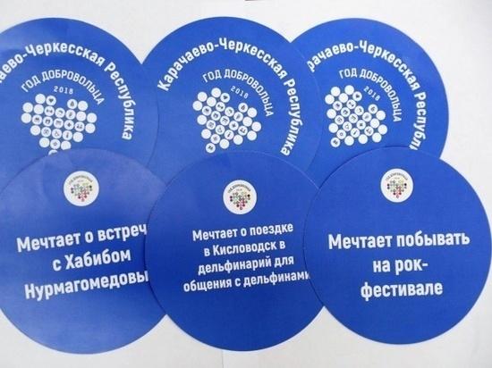 Детские мечты о рок-фестивале и встрече с Нурмагомедовым исполнят в КЧР