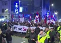 Сербы захотели, как во Франции: желтые жилеты пришли на Балканы