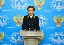 Официальный представитель российского Министерства иностранных дел Мария Захарова заявила о том, что в дипломатическом ведомстве не получали от телерадиовещательной корпорации BBC жалоб на публикацию данных ее сотрудников