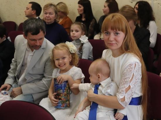 """В Ульяновске наградили районные """"лучшие семьи"""""""