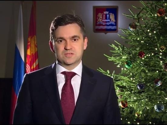 Губернатор Воскресенский поздравил жителей Ивановской области с Новым годом