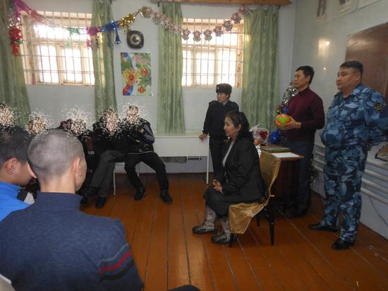 Перед новым годом в СИЗО и колонии-поселении Тувы  прошли психологические тренинги для несовершеннолетних